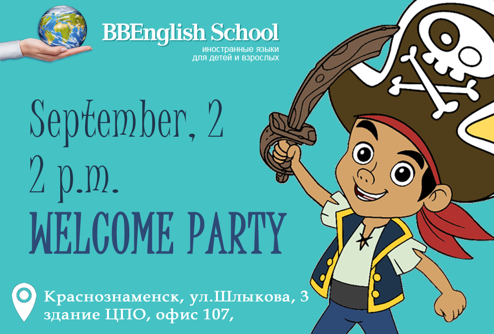 welcome party 2017 pirates